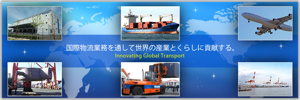 Innovating Global Transport